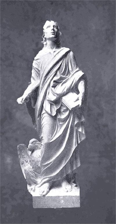 Saint John The Evangelist In Marble